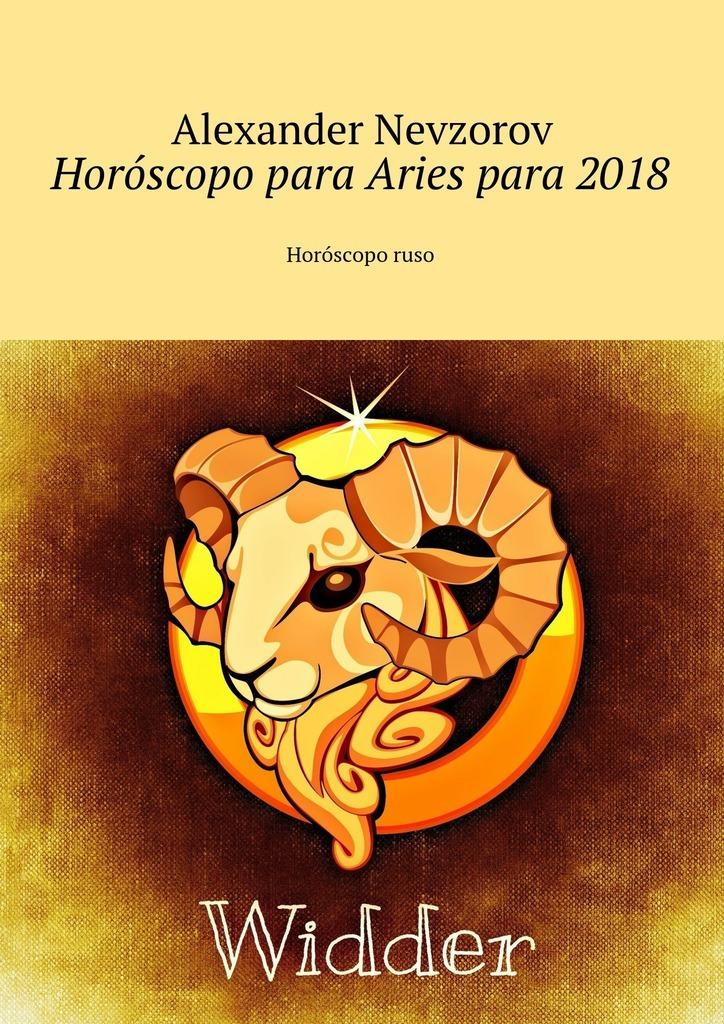 Horóscopo para Ariespara 2018. Horóscoporuso