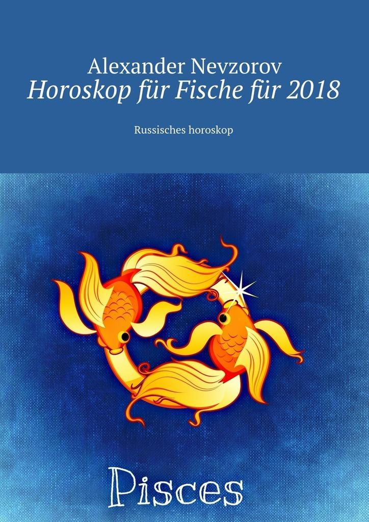 Horoskop für Fischefür 2018. Russisches horoskop