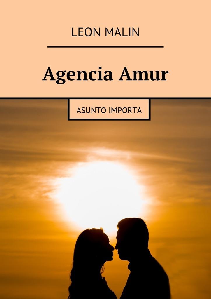 AgenciaAmur. Asunto importa
