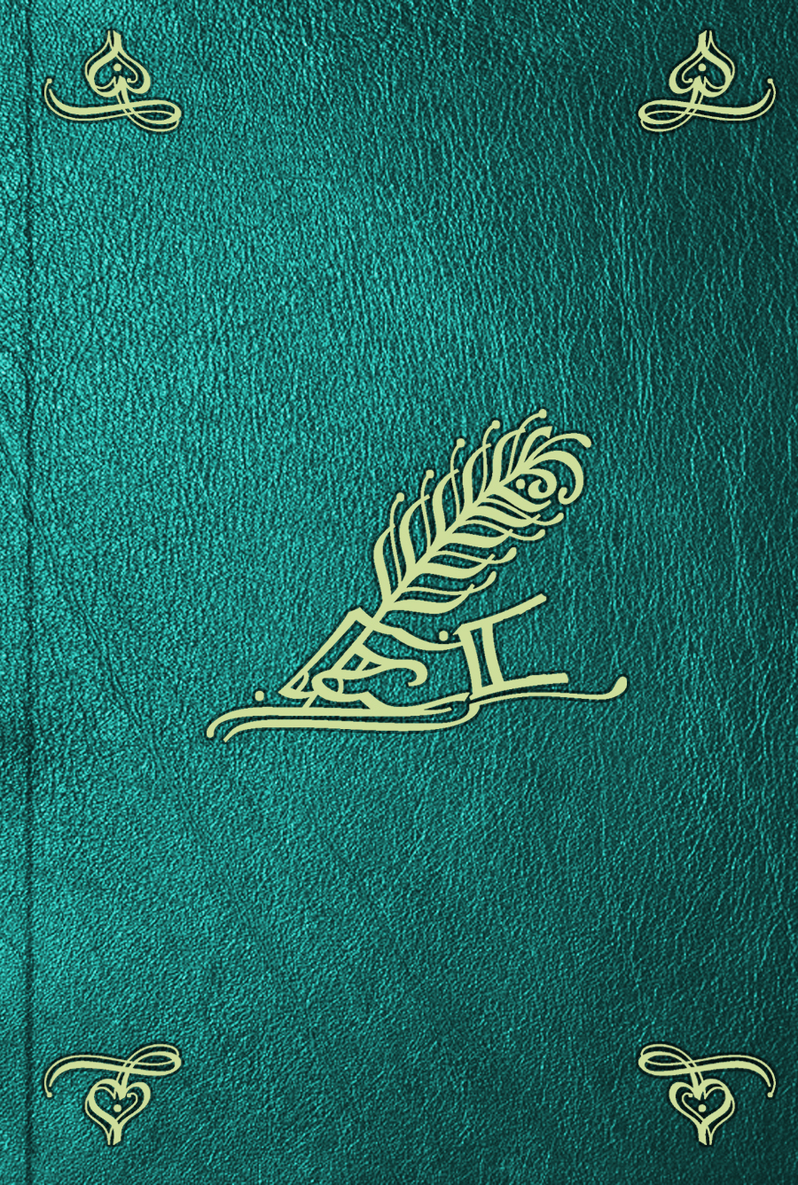 Voyages de Corneille Le Brun par la Moscovie, en Perse, et aux Index orientales. T. 1