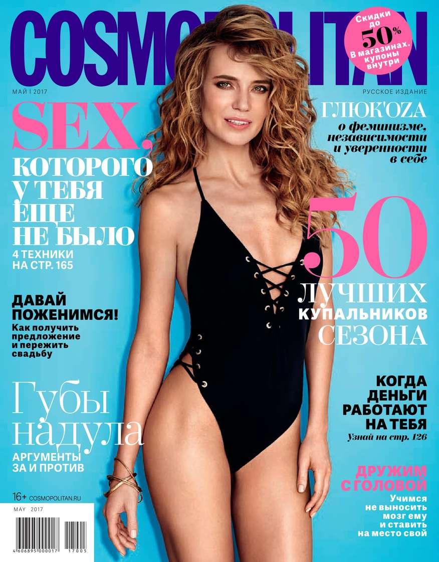 Cosmopolitan 05-2017