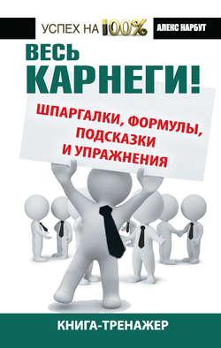 java приложение телефон читать pdf формат: