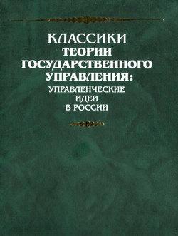 бесплатнее книги политология: