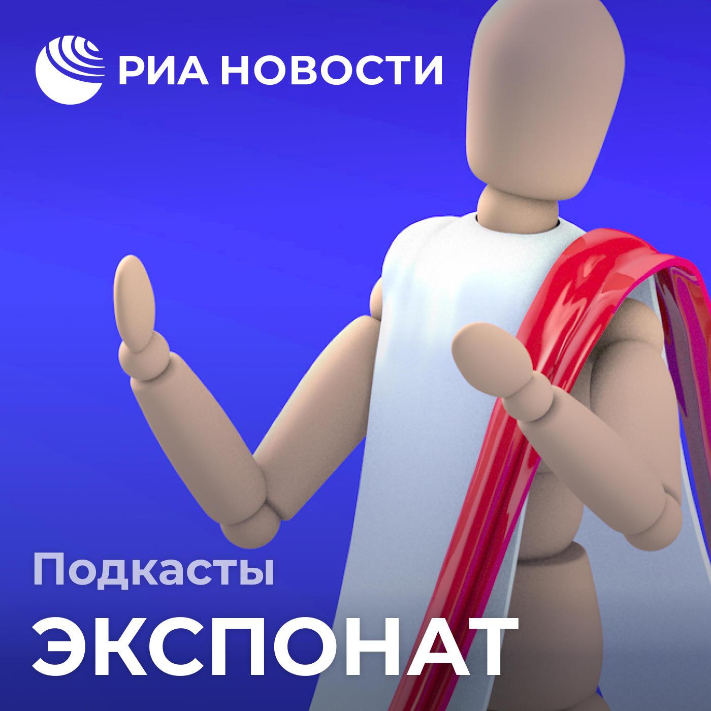 Григорий Перельман. Гений - отшельник