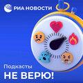 Не пустят дешевый бензин, ₽130 000 санитарам, горит Чернобыль