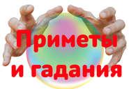 Где загадать желание в Санкт-Петербурге?