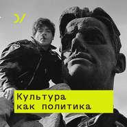 Постмодернизм в России, интернет и его влияние на российскую культуру