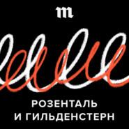 Поговорить о русском языке и остаться в живых: почему нас раздражают любые изменения в языке?