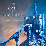 An Oath of Brothers