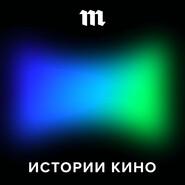 История о российском кино, с которым (не поверите) на самом деле все неплохо. И что же посмотреть, кроме Звягинцева?
