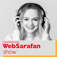 Анастасия Татулова(АндерСон): как за 7 лет построить сеть из 36 семейных кафе