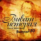 Выпуск посвящен польскому восстанию 1986 года