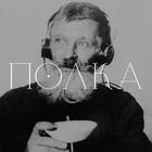 «Полка» в театре: новый психологизм и эпидемия «Чаек»
