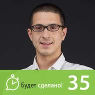 Виктор Ширяев: Как успокоить свой ум?