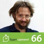 Станислав Дробышевский: Как пройти естественный отбор?