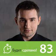 Михаил Дашкиев: Как стать свободным от работы?