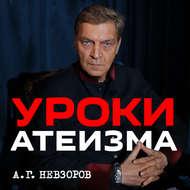 """Урок 16. Ответы на вопросы славянского интернет-радио \""""Голоса Мидгарда\"""""""