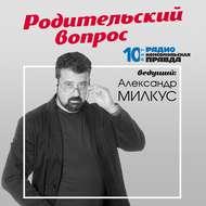 Каждый второй учитель получает угрозы от учеников, а во всех школах Красноярска решили отменить оценки