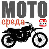 """Знакомство с миром мотоциклистов. \""""УПРАВЛЕНИЕ МОТОЦИКЛОМ от А до Я\"""" с Владимиром Оллилайненом."""