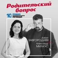 Как ностальгия по советскому образованию мешает развитию современной школы