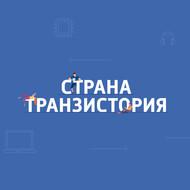 Mail.ru объявил о начале предзаказа на умную колонку Капсула