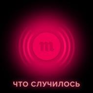 Как устроена созданная Кремлем и спецслужбами система борьбы с Алексеем Навальным? Рассказывает расследовавший ее журналист Михаил Рубин
