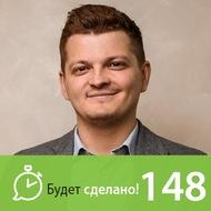 Илья Мартынов: Предназначение мозга