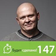 Павел Пискарёв: Бегство от обыденности