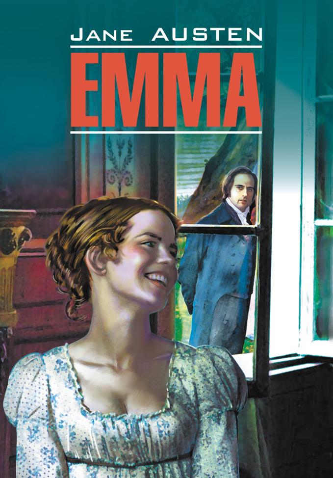 Джейн Остин Эмма. Книга для чтения на английском языке остин дж emma эмма