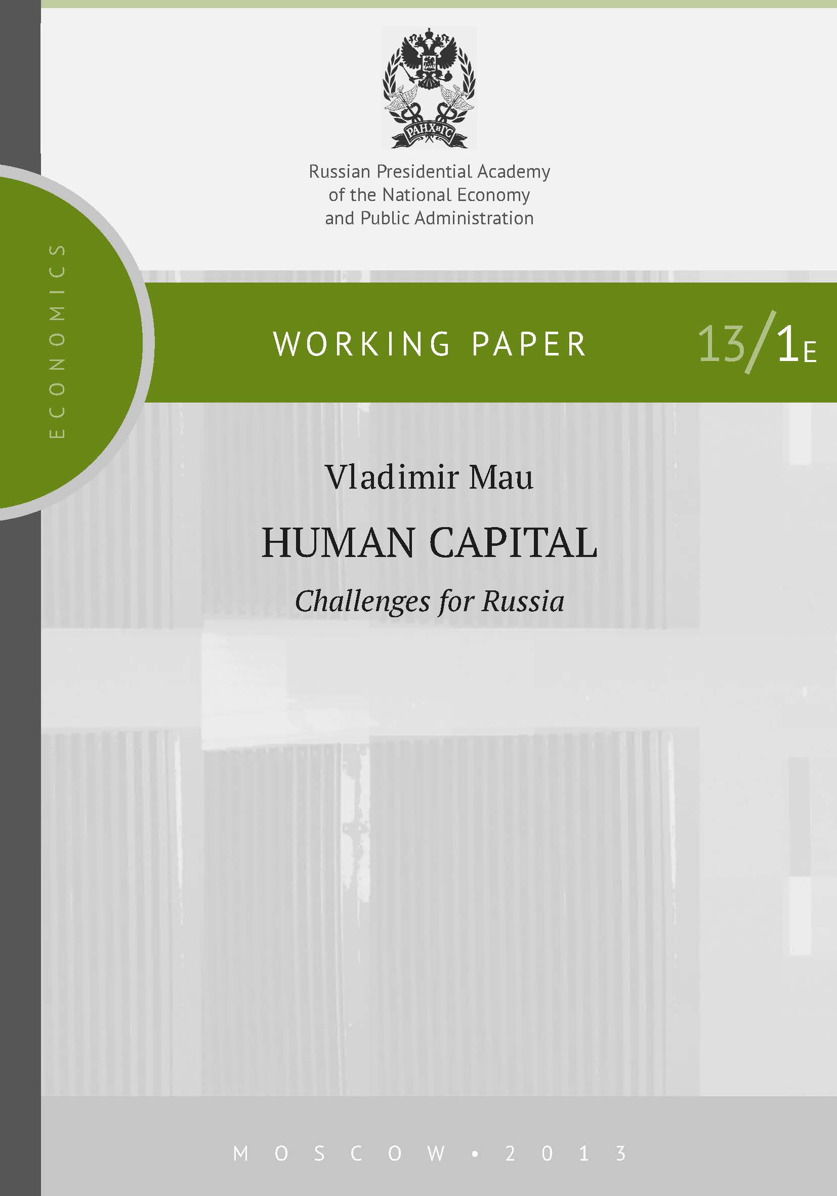 В. А. Мау Human Capital. Challenges for Russia kester dodgson l grammar trainer 3 photocopiable resource book elementary pre intermediate a2 b1