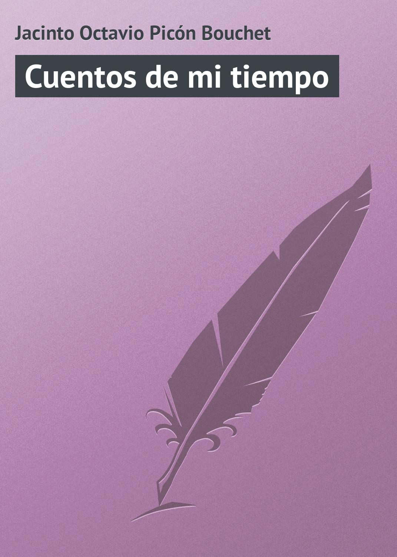 Jacinto Octavio Picón Bouchet Cuentos de mi tiempo pushkin a cuentos de pushkin pintura palej