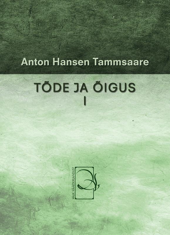 Антон Хансен Таммсааре Tõde ja õigus I шнурки la sportiva lasportiva mountain trango