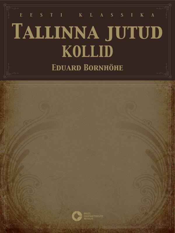 Эдуард Борнхёэ Tallinna jutud. Kollid lydia koidula jutud ainuke isbn 9789949480616