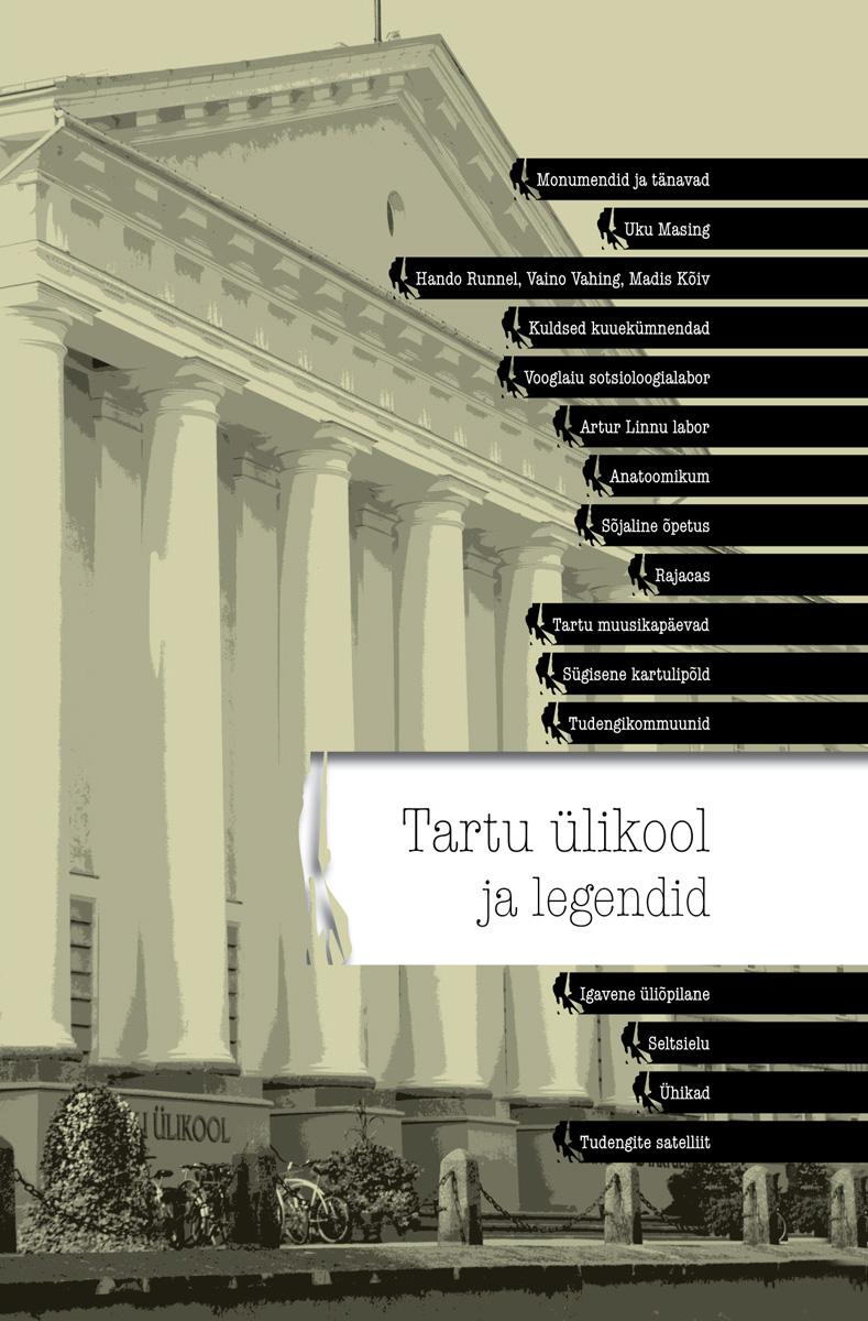 Tartu ülikool ja legendid