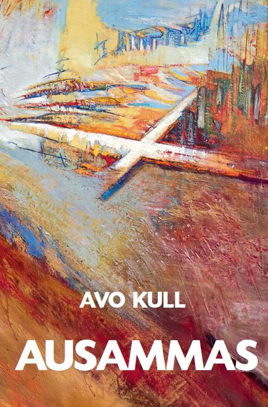 Avo Kull Ausammas цена и фото