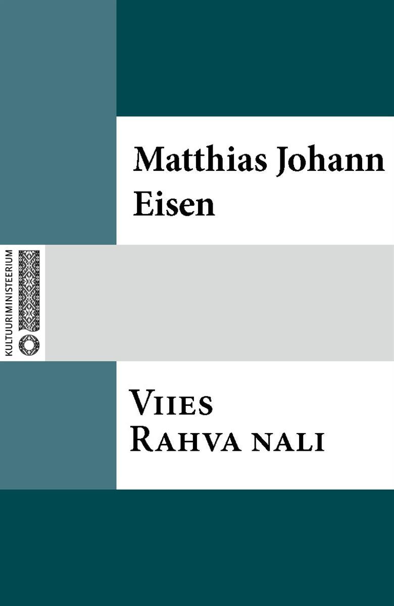 Matthias Johann Eisen Viies Rahva nali