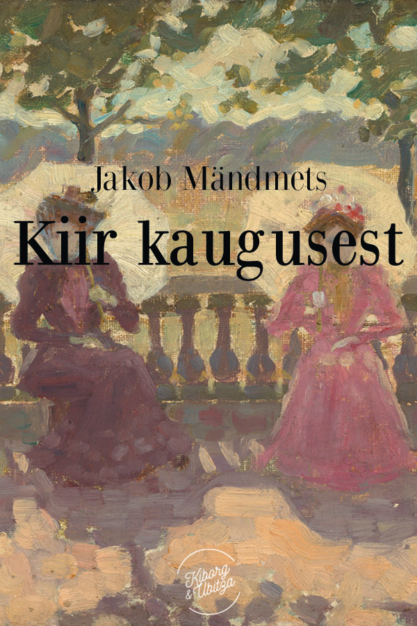Jakob Mändmets Kiir kaugusest reading time the complete confucius the analects the doctrine of the mean and the great learning