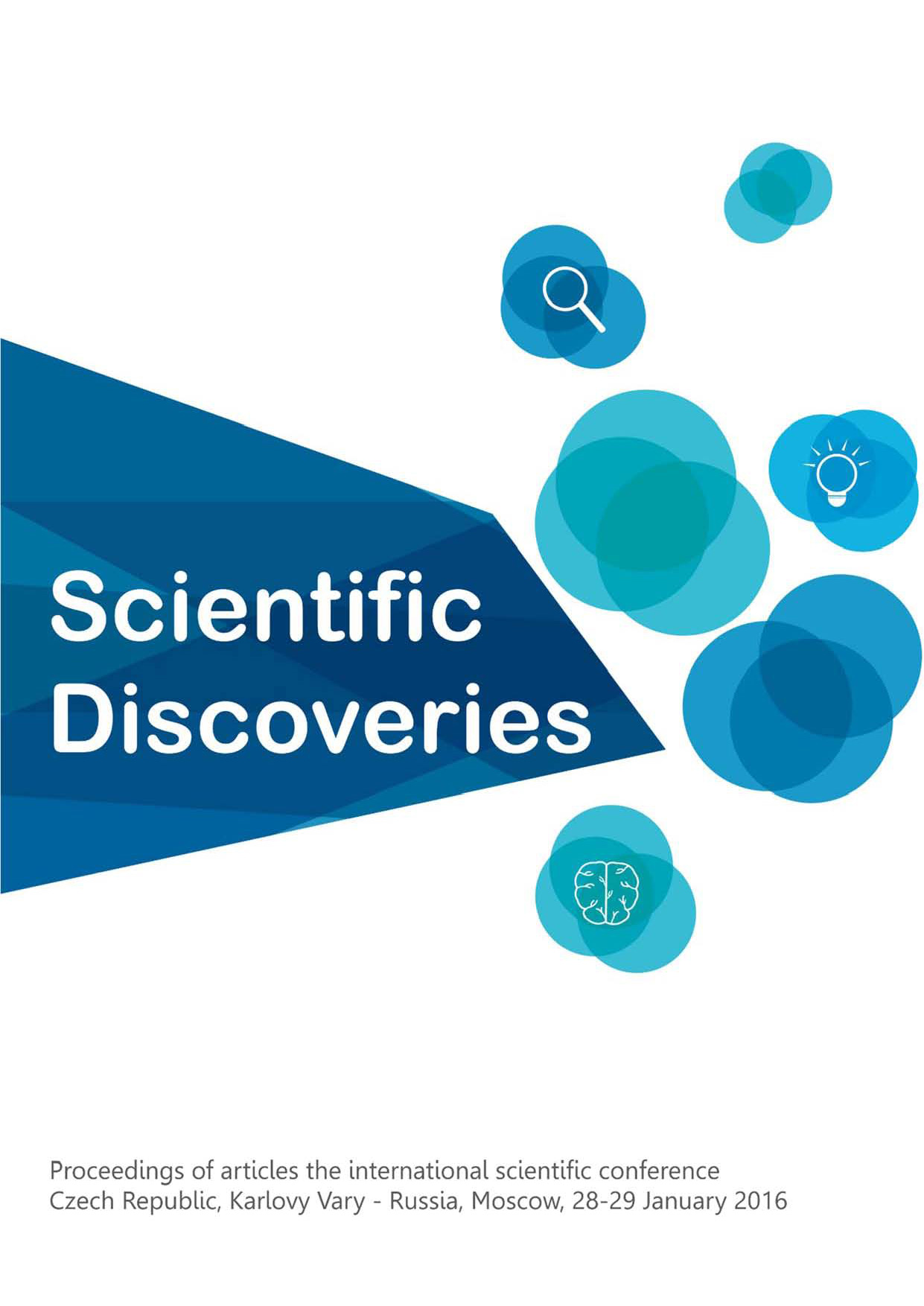 Сборник статей Scientific Discoveries. Proceedings of articles the international scientific conference. Czech Republic, Karlovy Vary – Russia, Moscow, 28–29 January 2016 велопокрышка czech republic road bmx 20x2 20