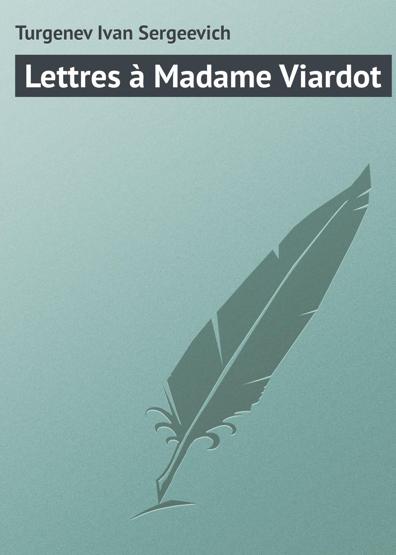 Иван Тургенев Lettres à Madame Viardot цена
