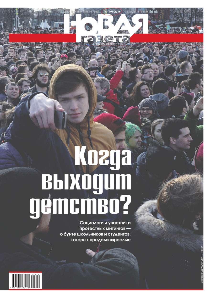 Редакция газеты Новая Газета Новая Газета 32-2017 толстовка mazine todd duffel mid grey melange l