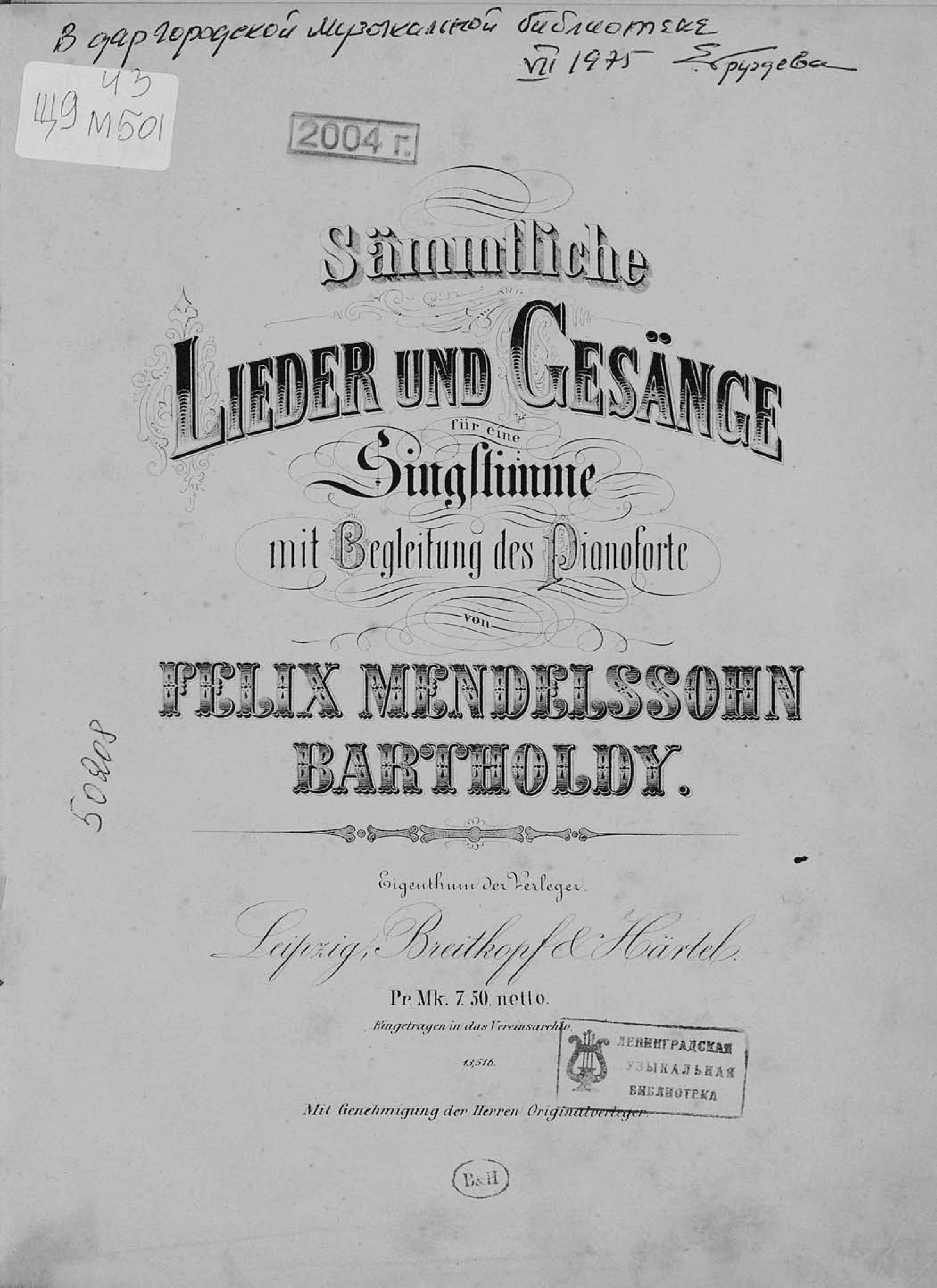 Феликс Мендельсон-Бартольди Sammtliche Lieder und Gesange fur eine Singstimme mit Begleitung des Pianoforte von F. Mendelssohn-Bartholdy