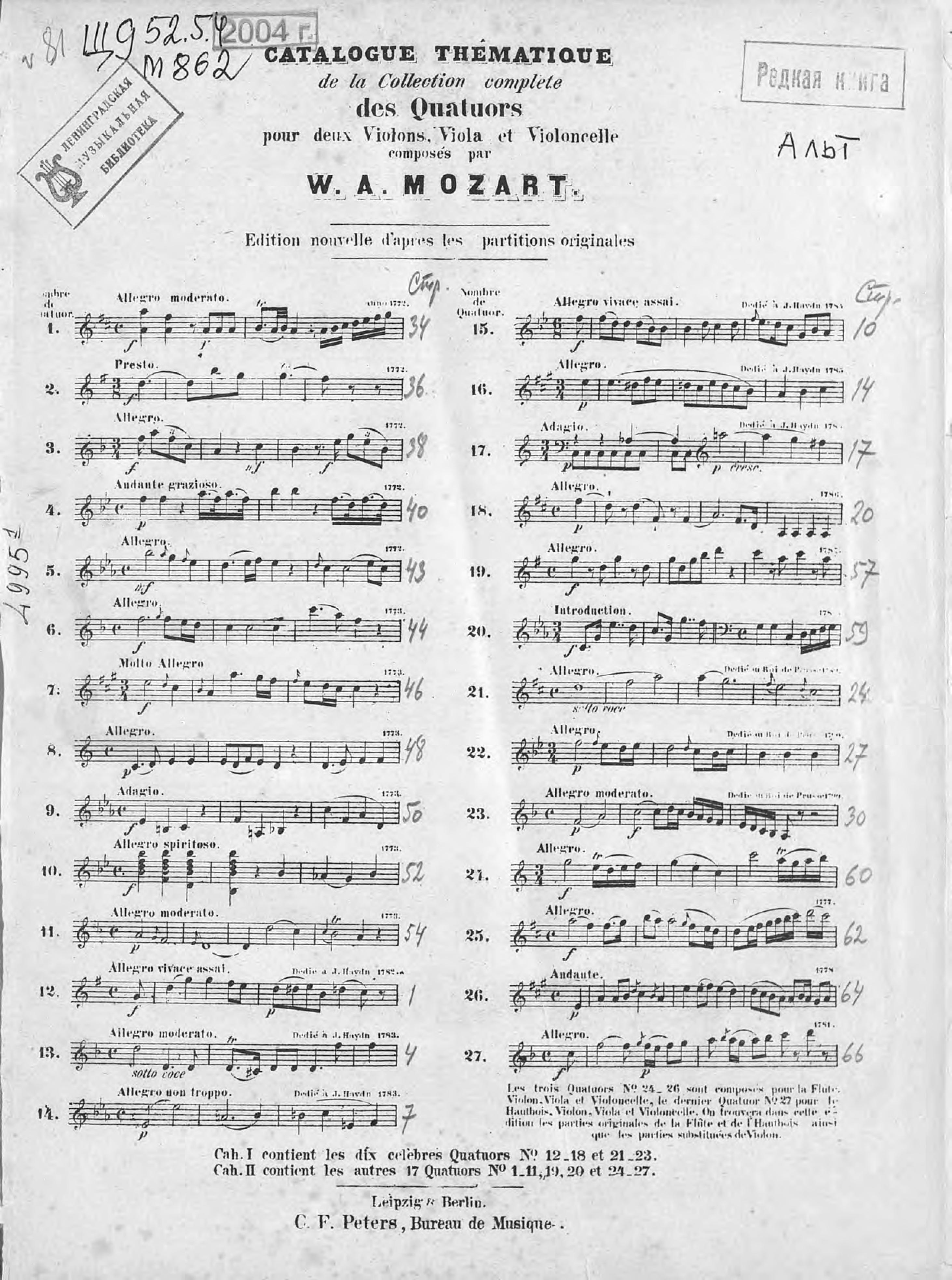 Вольфганг Амадей Моцарт Collection de quatuors pour 2 violons, viola et violoncelle par W. A. Mozart сергей иванович танеев sixieme quatuor sib pour 2 violons alto et violoncelle par s taneiew