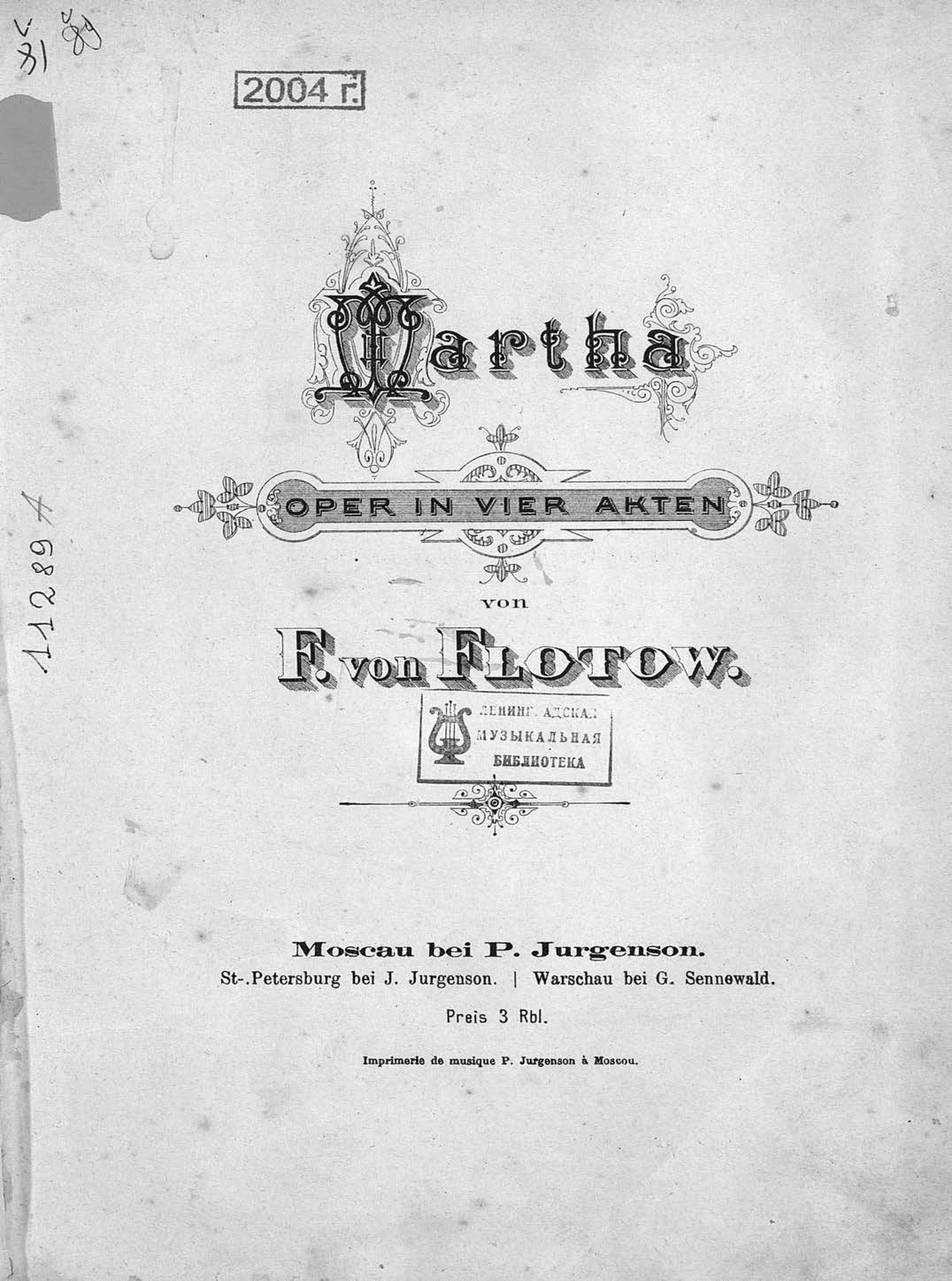 Фридрих фон Флотов Martha martha argerich