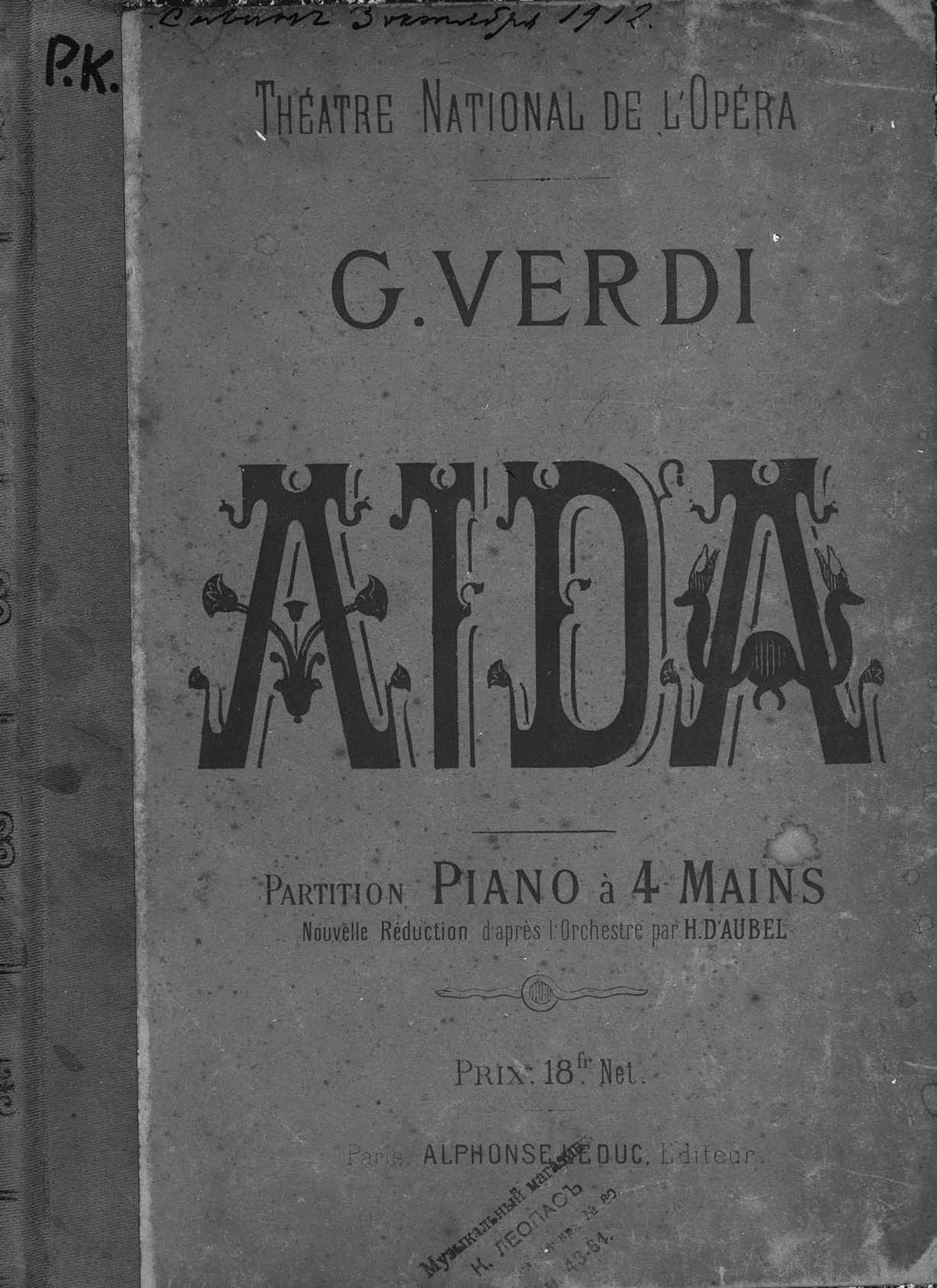 Джузеппе Верди Aida недорго, оригинальная цена