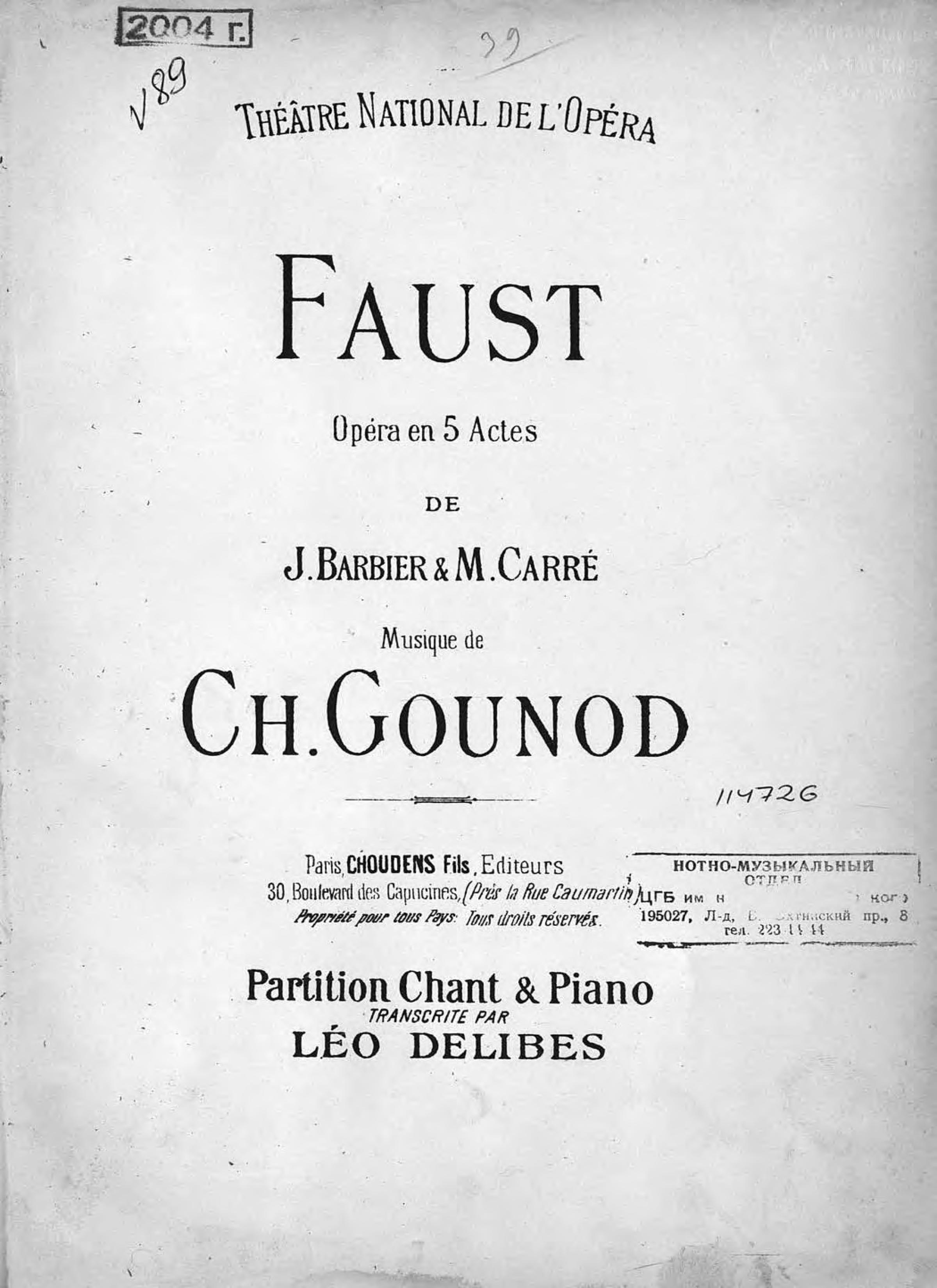 цена на Шарль Франсуа Гуно Faust