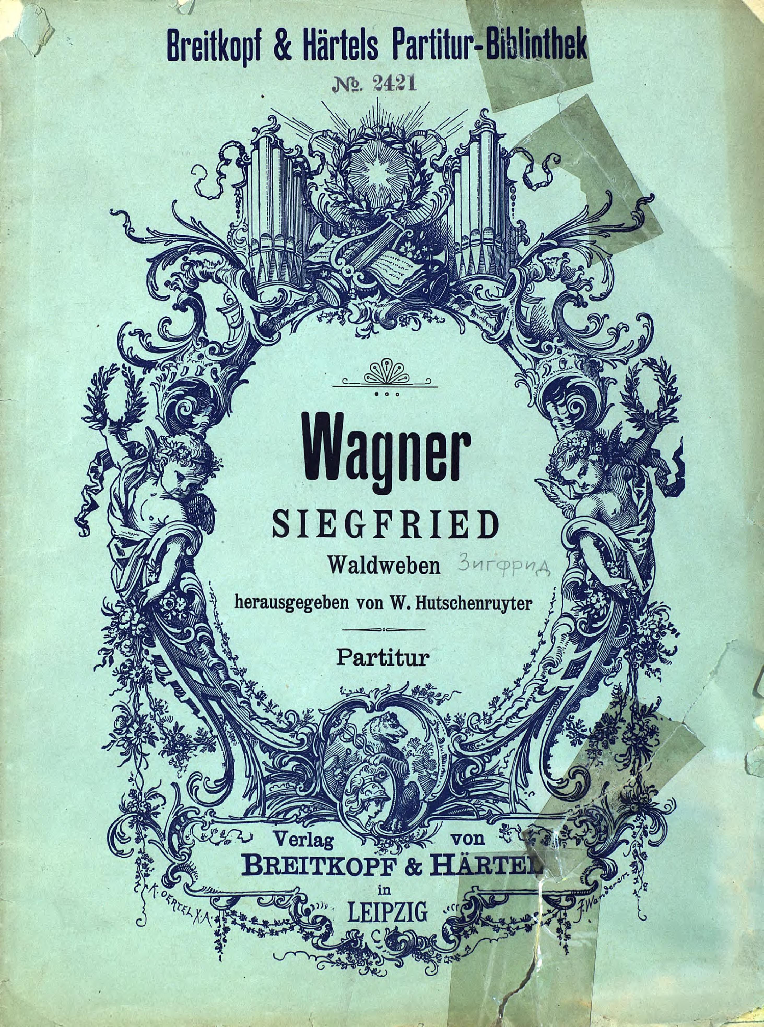 Рихард Вагнер Siegfried рихард вагнер gotterdammerung