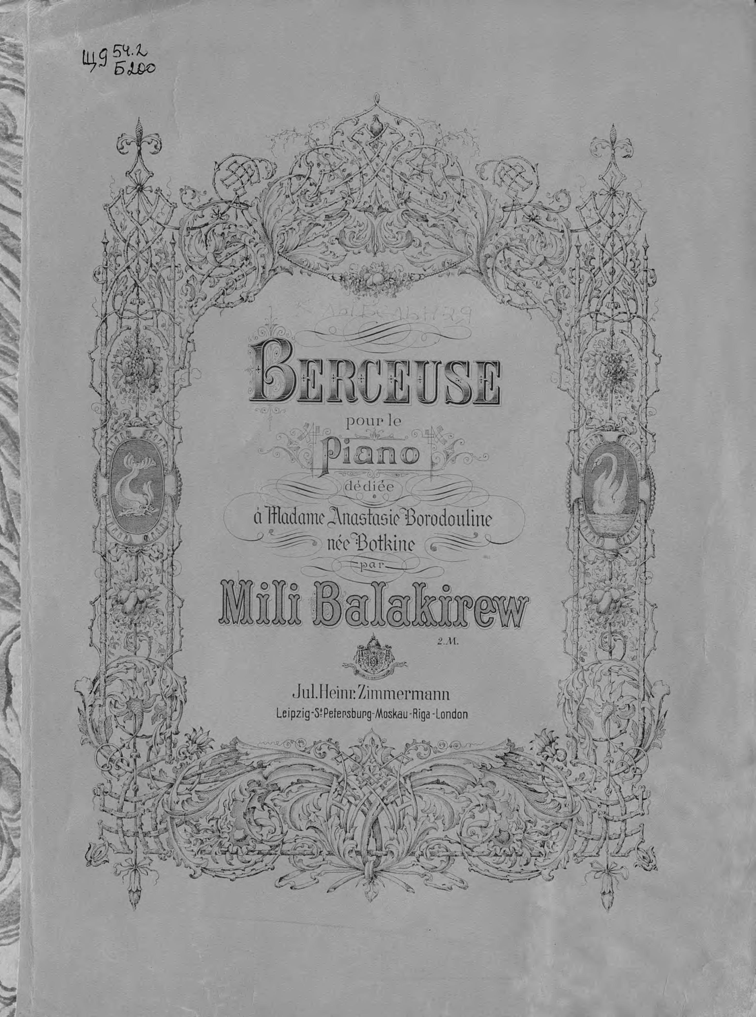 цена на Милий Алексеевич Балакирев Berceuse