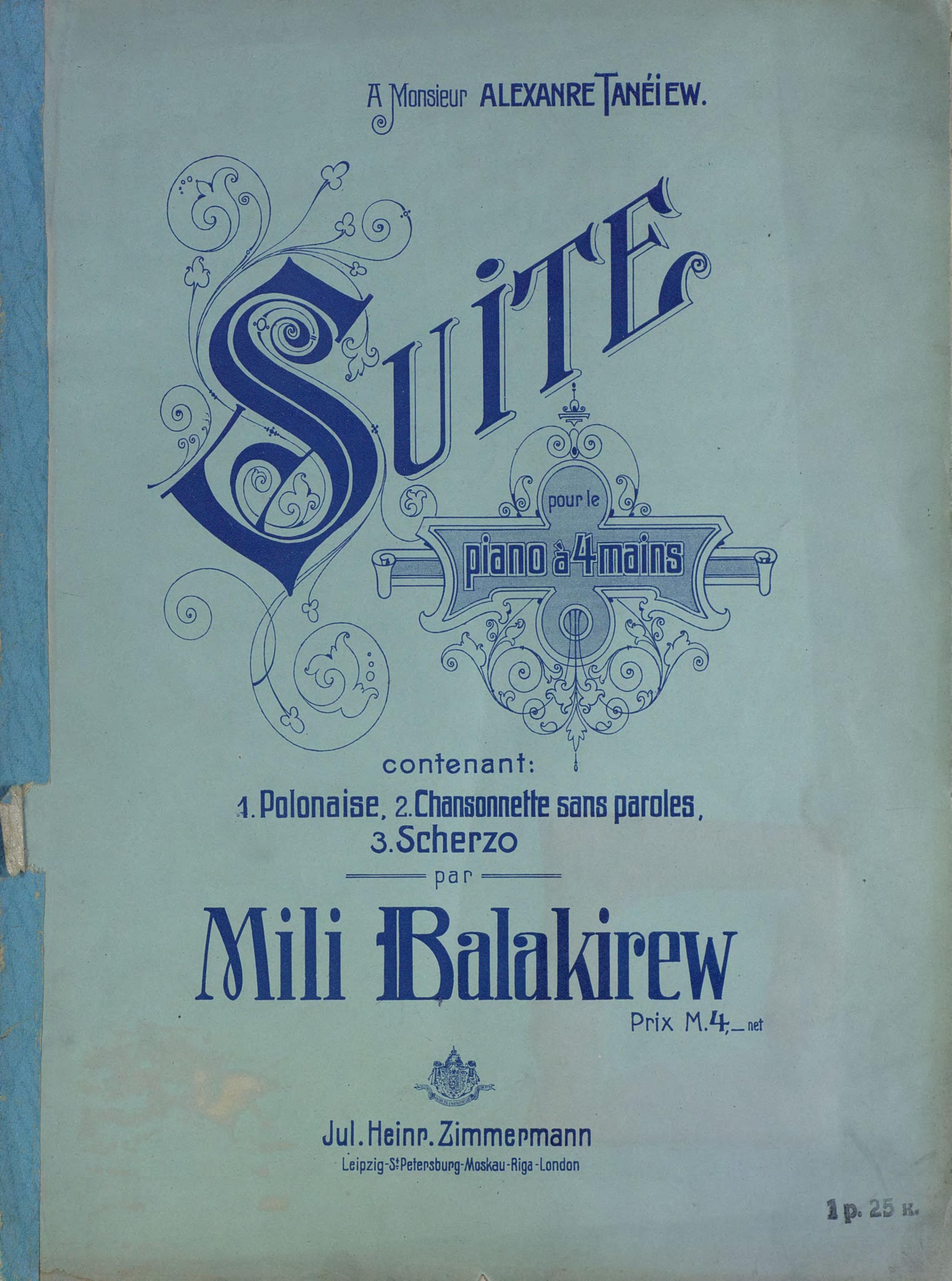 цена на Милий Алексеевич Балакирев Suite