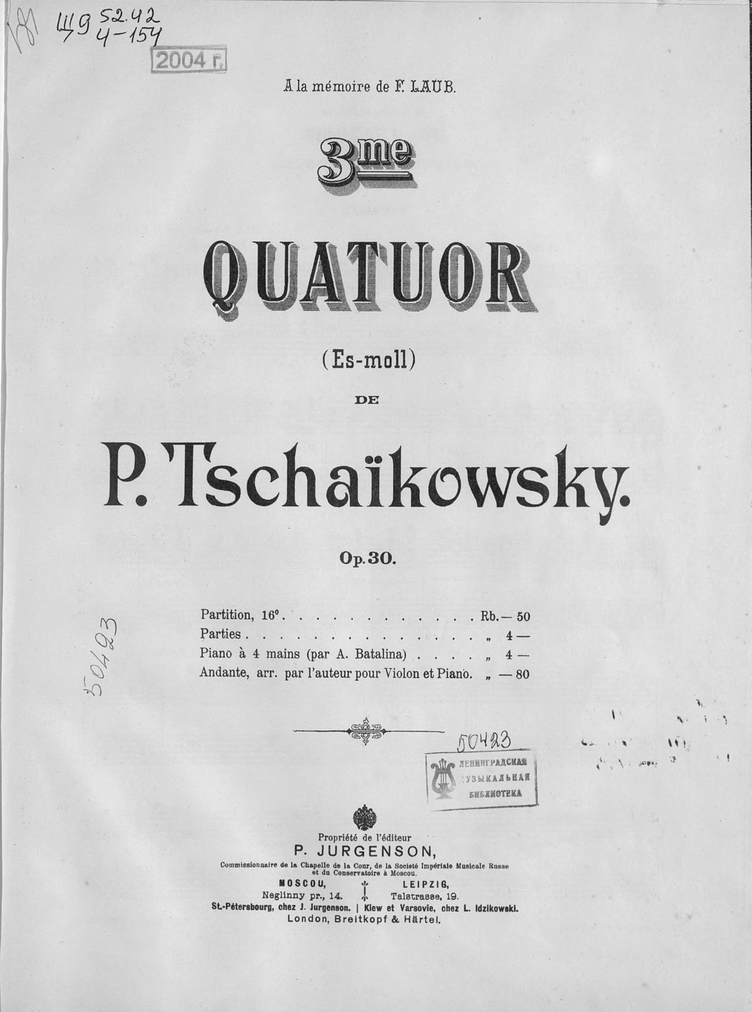 Петр Ильич Чайковский 3 Quatuor Es-moll de P. Tschaikowsky aa0f68b6be1c9