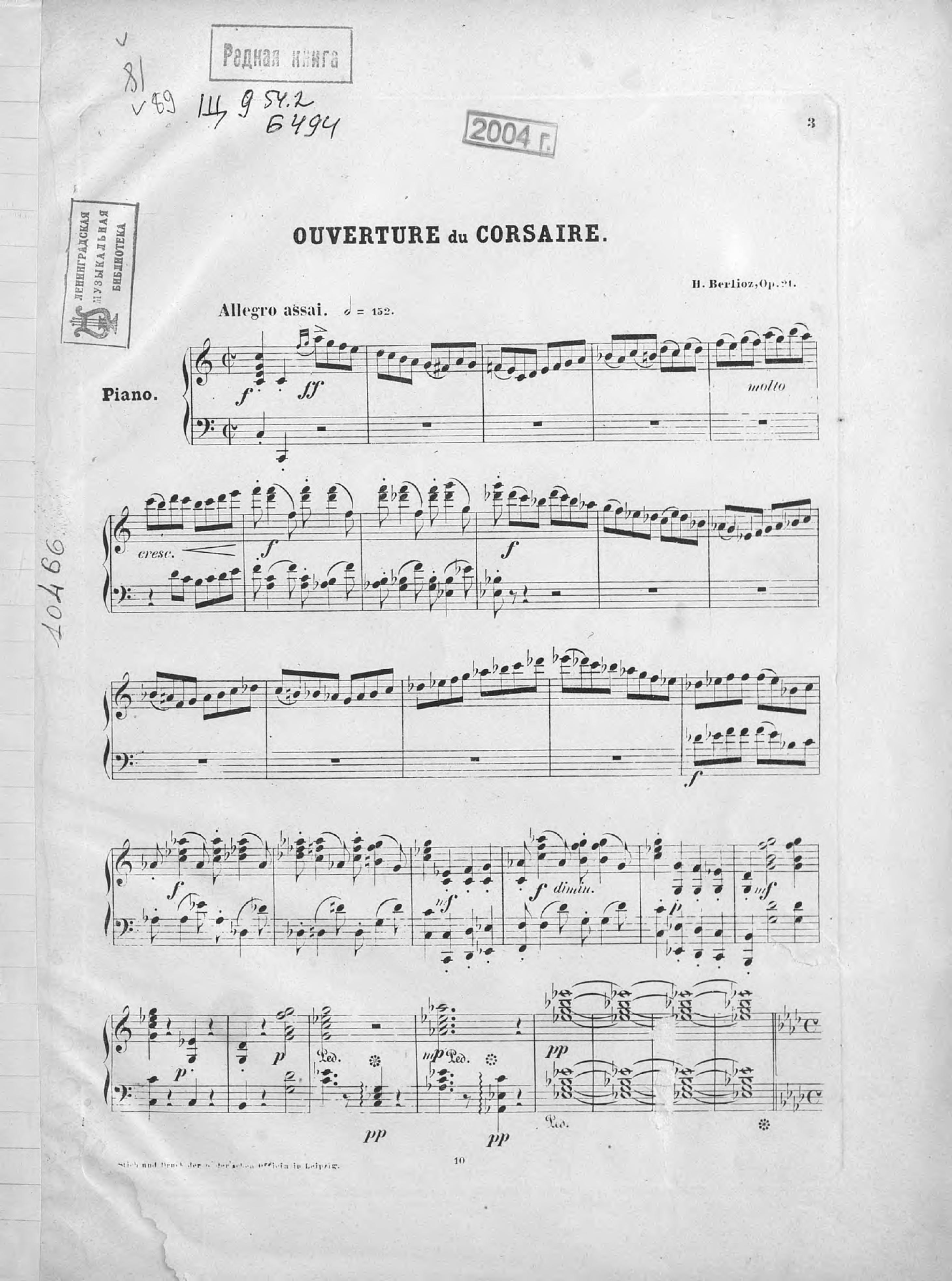 Гектор Берлиоз Ouverture du Corsaire par Hector Berlioz w ostijn concert ouverture